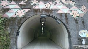 内海ふれあいトンネル 愛媛県愛南町旧内海村