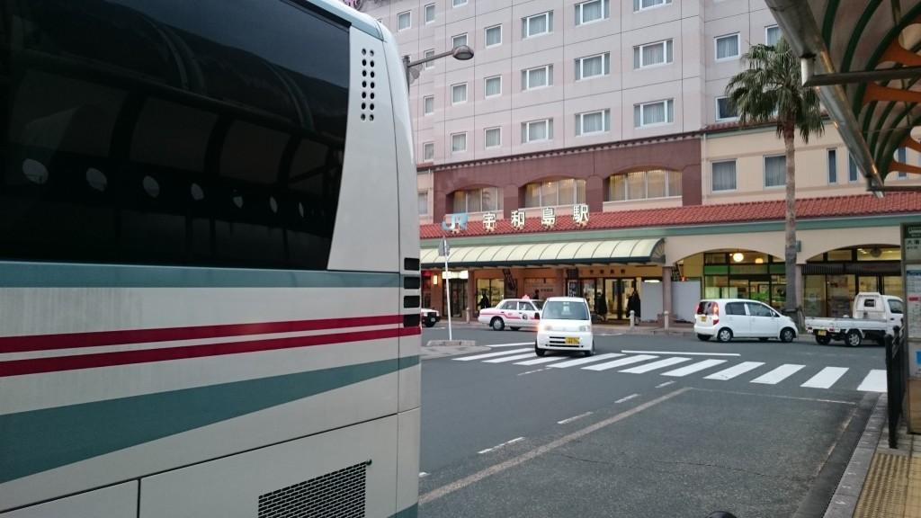 道の駅みま 宇和島駅 高速バス 到着