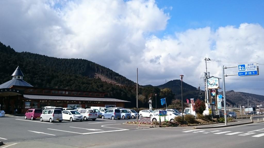 道の駅どんぶり館 外観