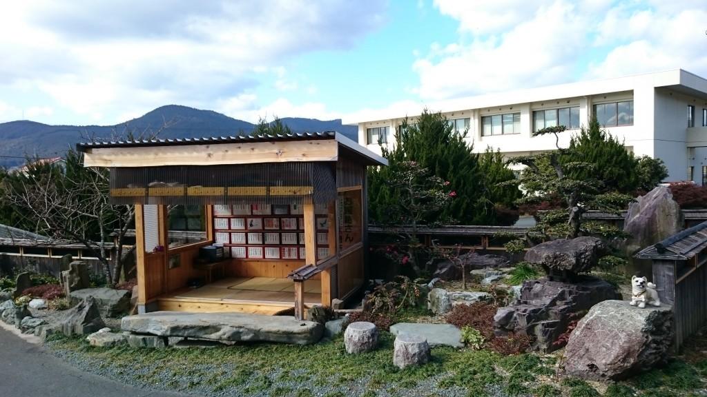 宇和町坂戸 三好さんの遍路小屋 外観