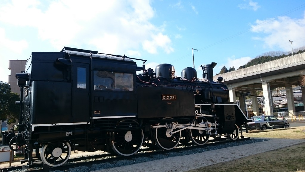 内子町 蒸気機関車C12231