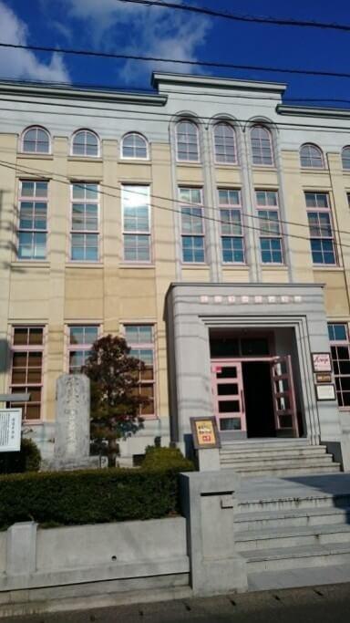 内子ビジターセンターA・runze(あるんぜ)