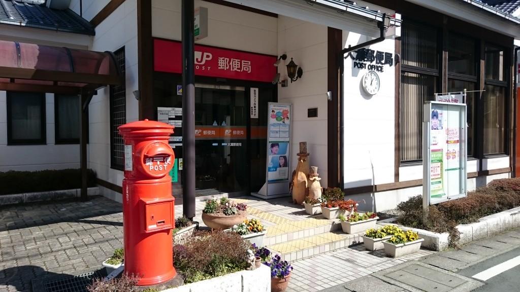 内子町大瀬郵便局 丸型ポスト