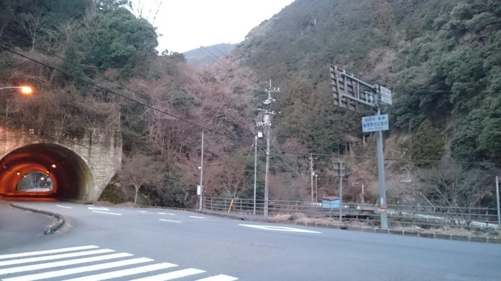 内子町 砥部町 総津落合交差点 落合トンネル