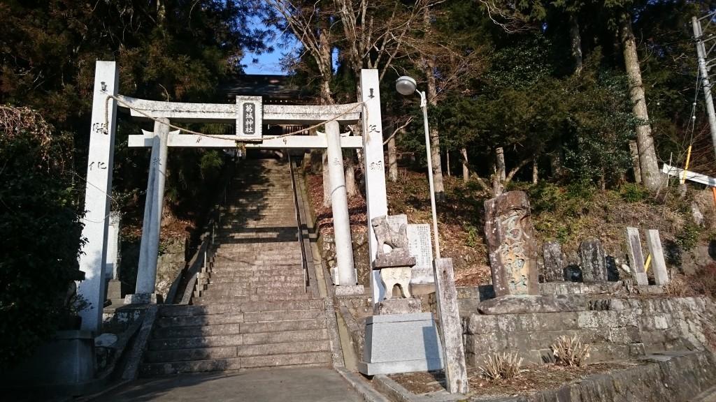 下坂場峠下 葛城神社