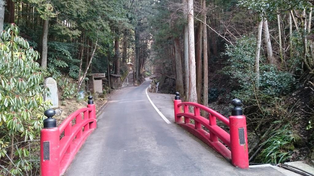大寳寺 勅使橋