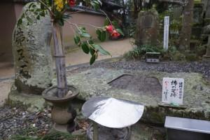 浄瑠璃寺 仏足石