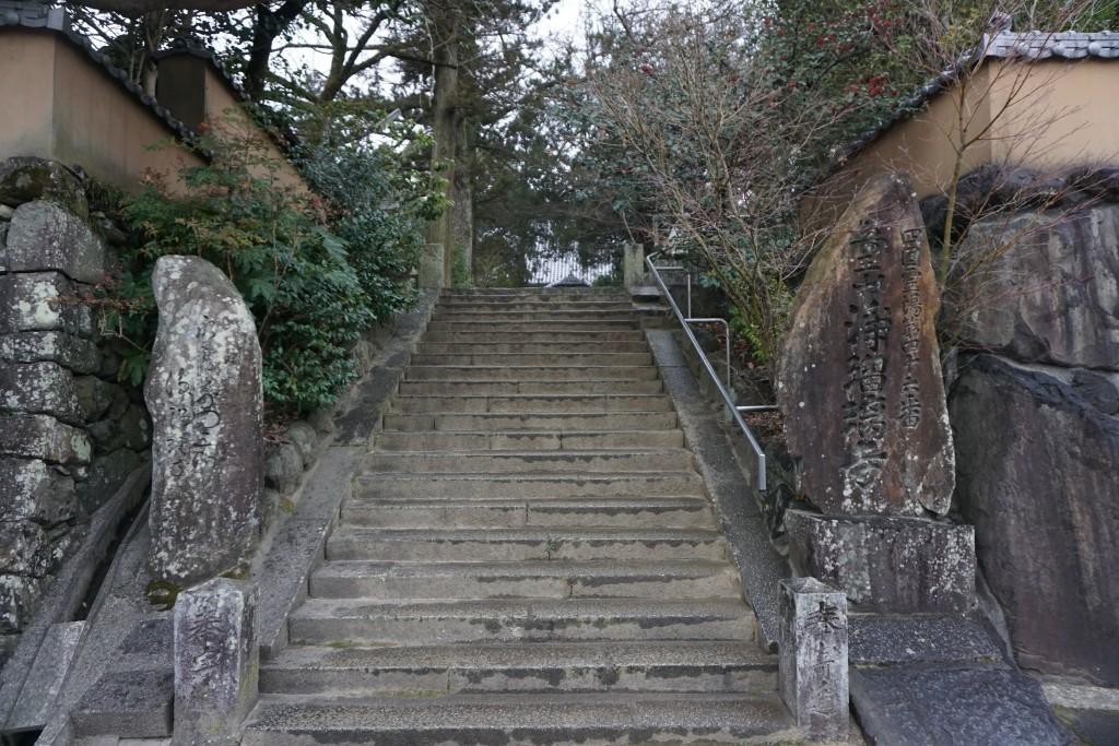 浄瑠璃寺 入口 正岡子規句碑
