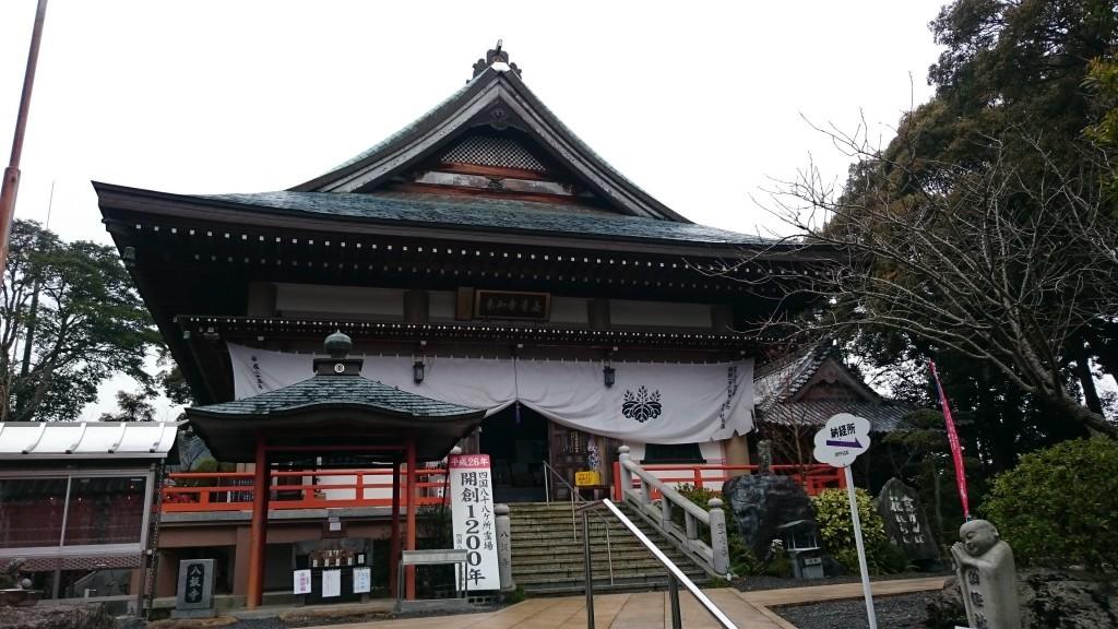 八坂寺 本堂