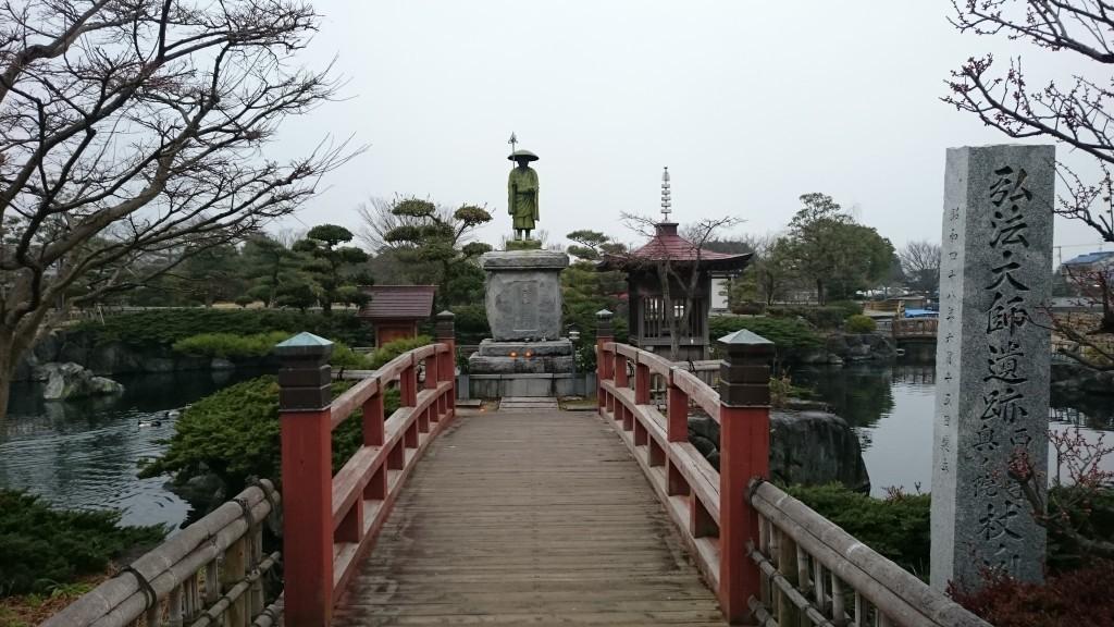 西林寺 奥の院 杖ノ淵 弘法大師像