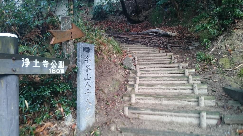 浄土寺 奥の院 裏山参道