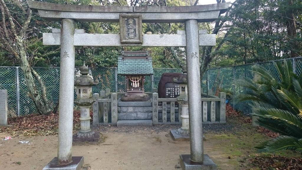 浄土寺 裏山 愛宕神社