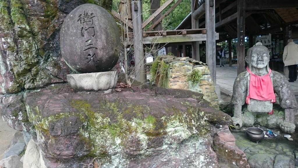 石手寺 衛門三郎像