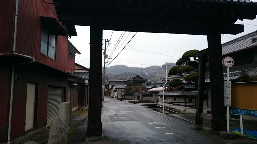 太山寺 一の門