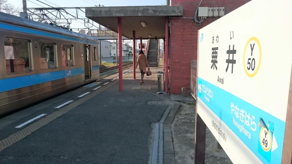 JR粟井駅 朝