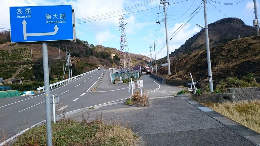 鎌大師 峠 旧道分岐点