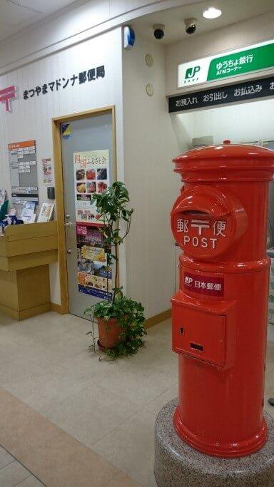 いよてつ高島屋 まつやまマドンナ郵便局 丸型ポスト