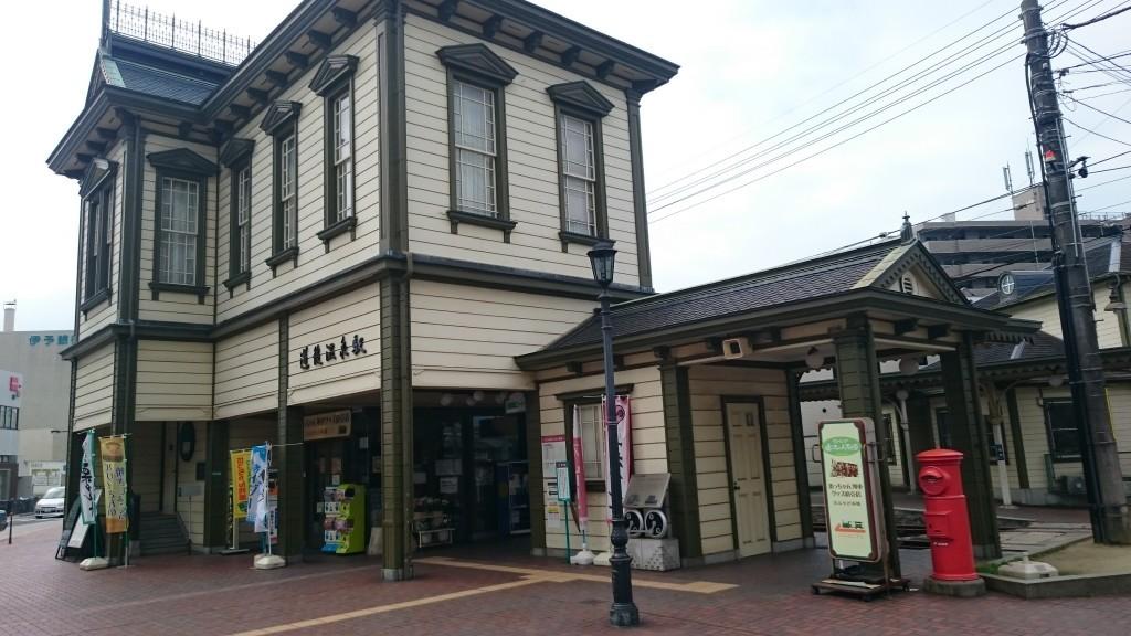 道後温泉駅 丸型ポスト