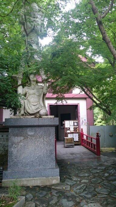 石手寺 宝物館 ガルダ像
