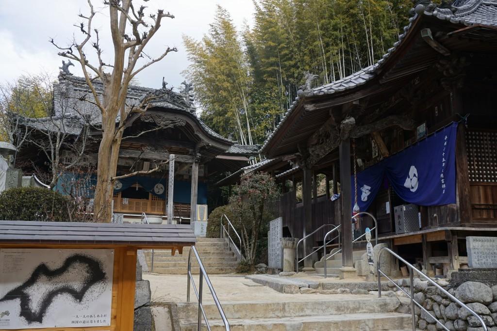 栄福寺 本堂 大師堂
