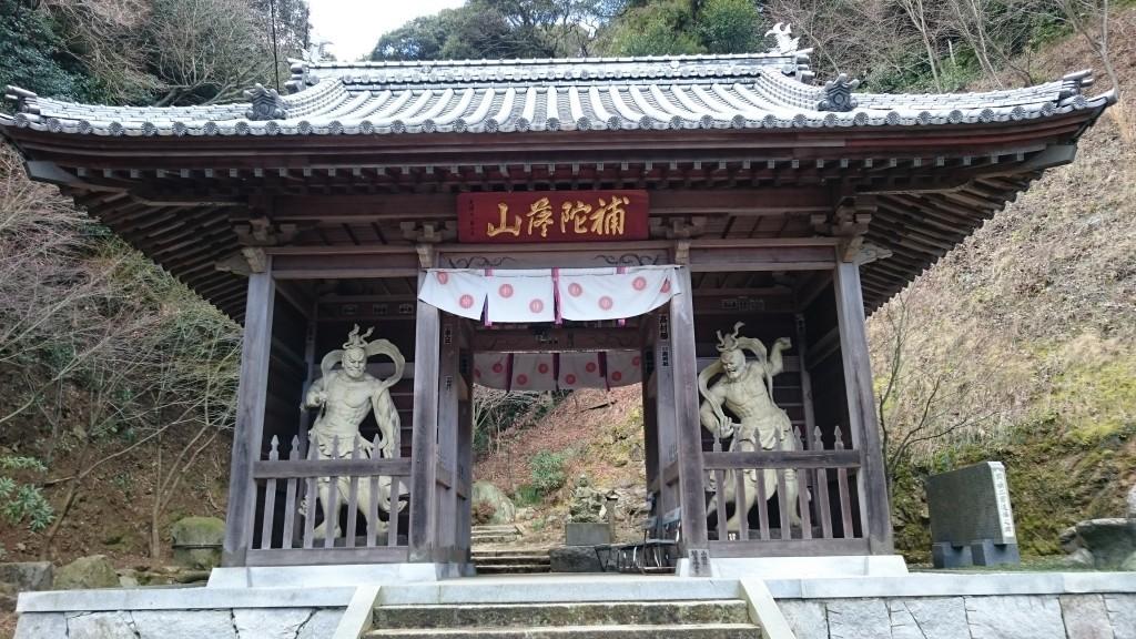 仙遊寺 山門 仁王門