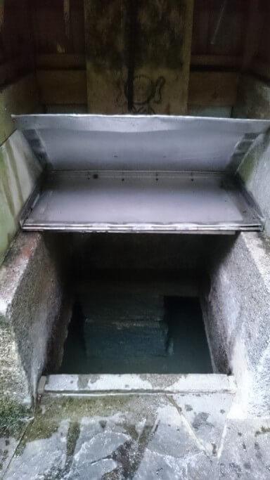 仙遊寺 弘法大師御加持水 井戸 水