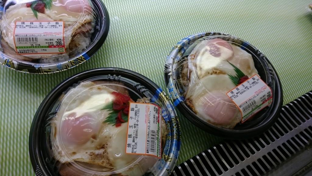 光明寺 そごうスーパー 焼豚玉子飯