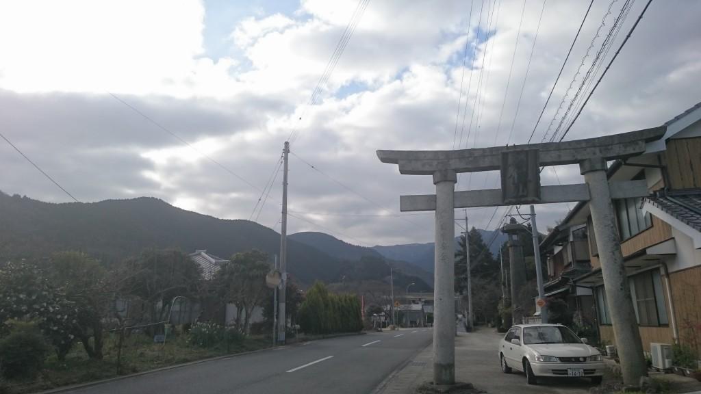 石鎚山ふもと 神社