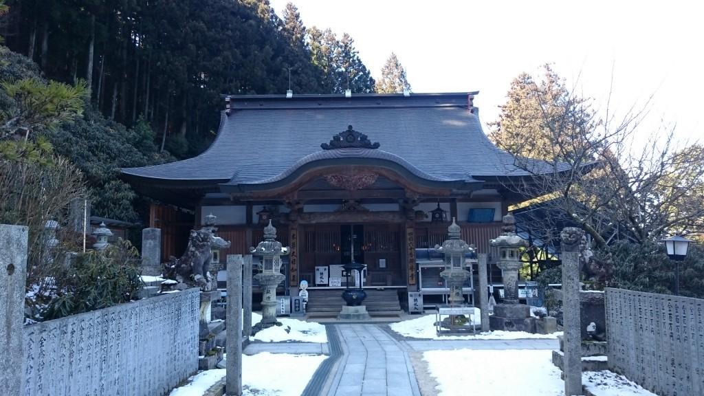 横峰寺 本堂