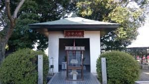 香園寺 子安大師堂
