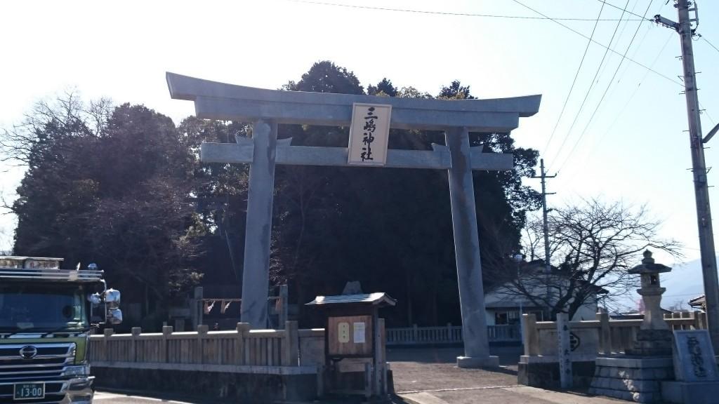 三嶋神社 西条市