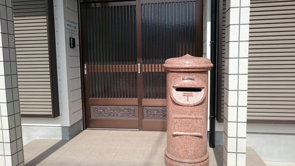 新居浜市喜光地町 株式会社ソール 丸型ポスト