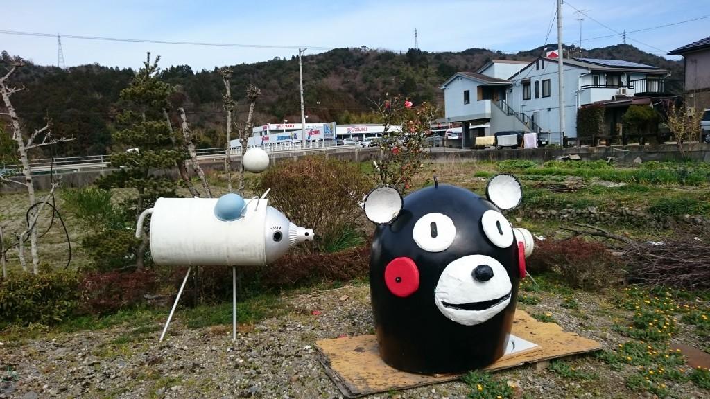 新居浜市長野 キャラかかし