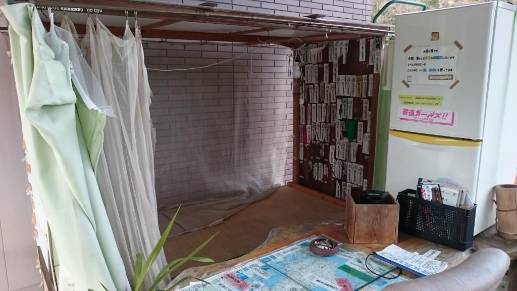 四国中央市金田町 横山公会堂 ハト小屋 畳敷野宿スペース 冷蔵庫
