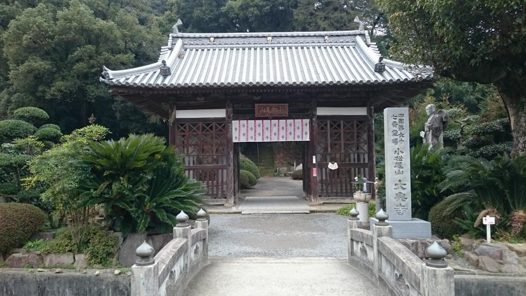 大興寺 山門