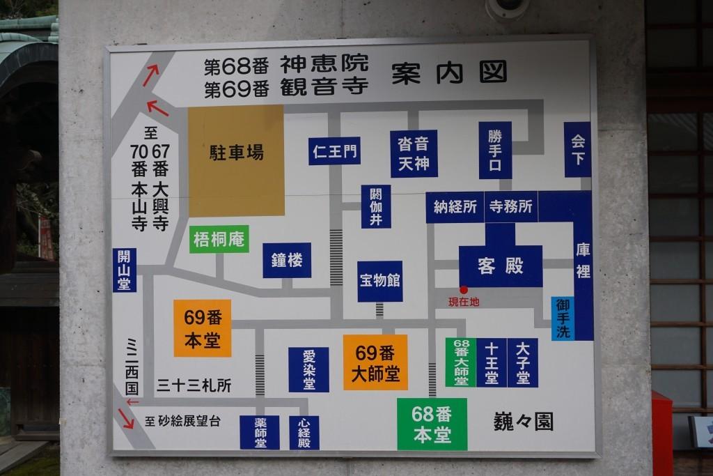 観音寺 神恵院 境内案内図