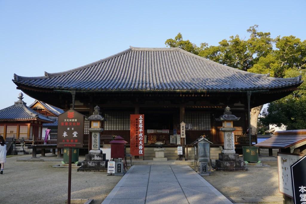 本山寺 本堂