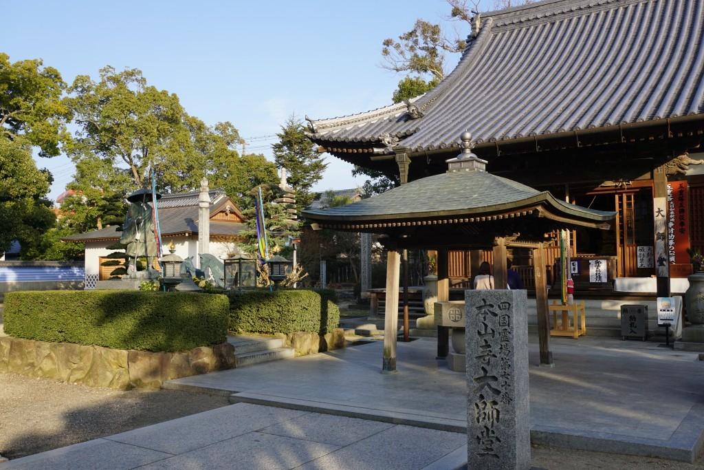 本山寺 大師堂