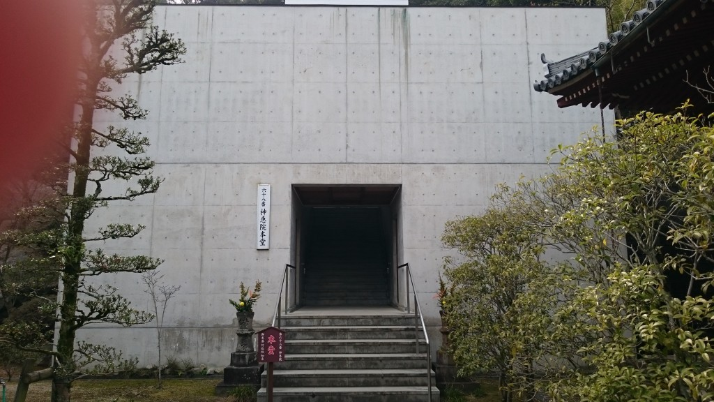 神恵院 本堂 入口