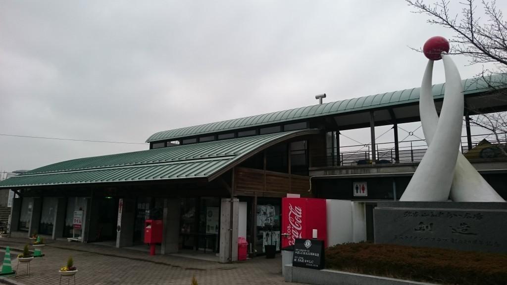 道の駅ふれあいパークみの 喫茶タイム