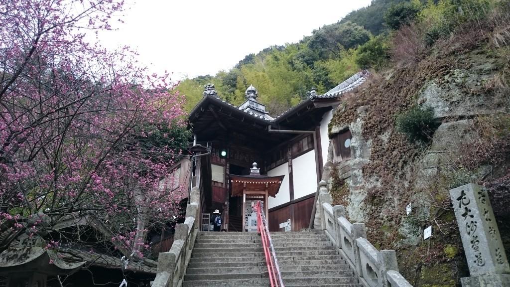 弥谷寺 大師堂