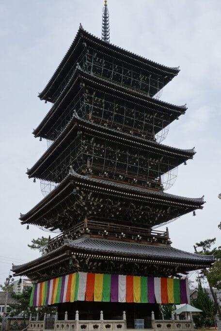 善通寺 東院 五重塔