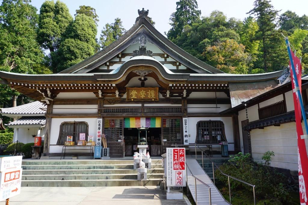 白峯寺 護摩堂