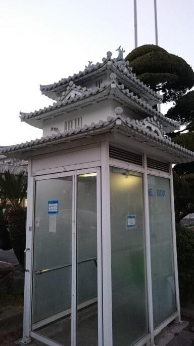 丸亀城 電話BOX