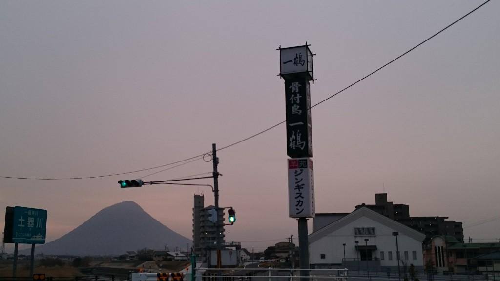 丸亀市土器川 蓬莱橋 一鶴 飯野山 讃岐富士