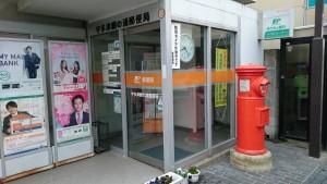 宇多津網の浦郵便局 丸型ポスト