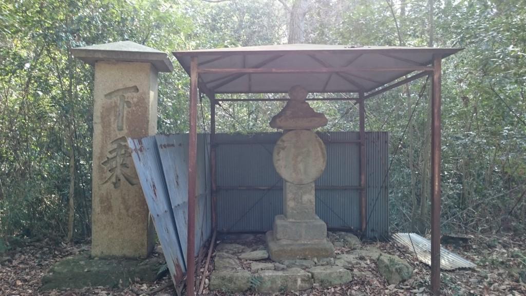 白峯寺 遍路道 摩尼輪塔 下乗石
