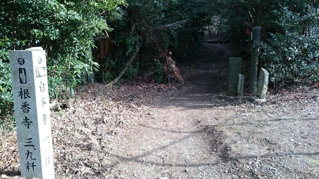白峯寺から根香寺への遍路道 分岐点 道標