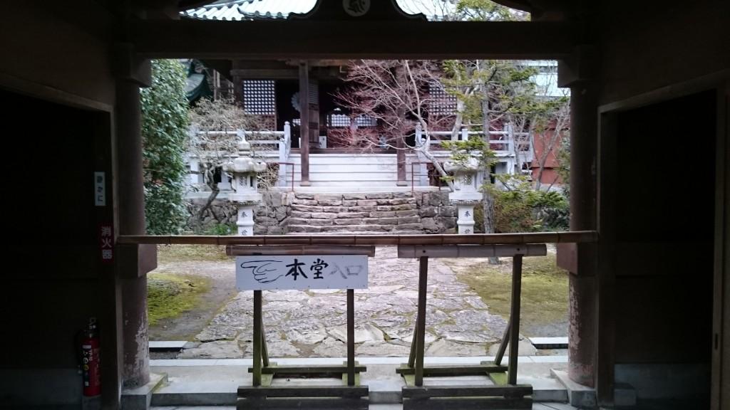根香寺 本堂 拝殿