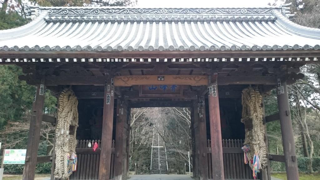 根香寺 山門